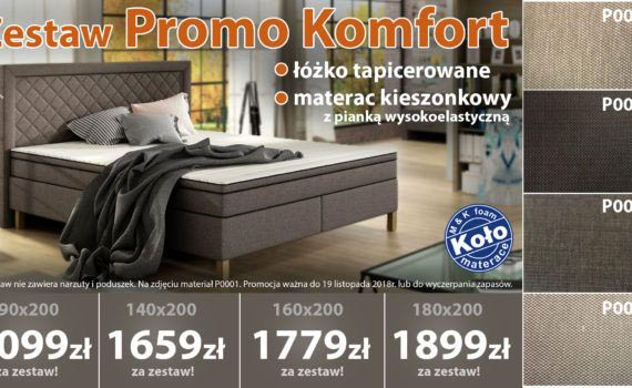 20181105_promokomfort